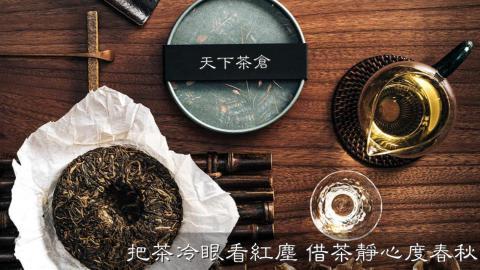 老普洱茶喝的是歲月,還多了健康功效!所以才值得你收藏~