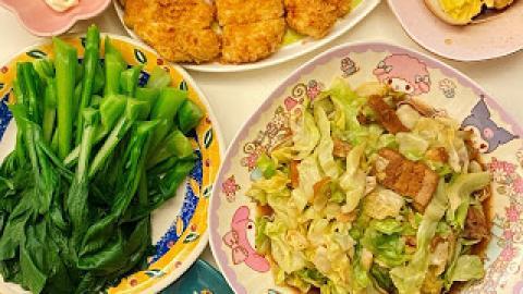 【自家煮】宅食日常。8 月食事記錄