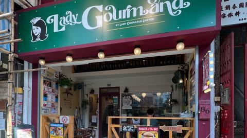 【Lady Gourmand】貓系美式快餐店