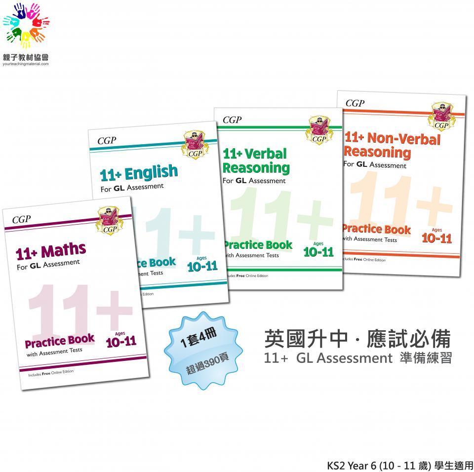 11+ Assessment