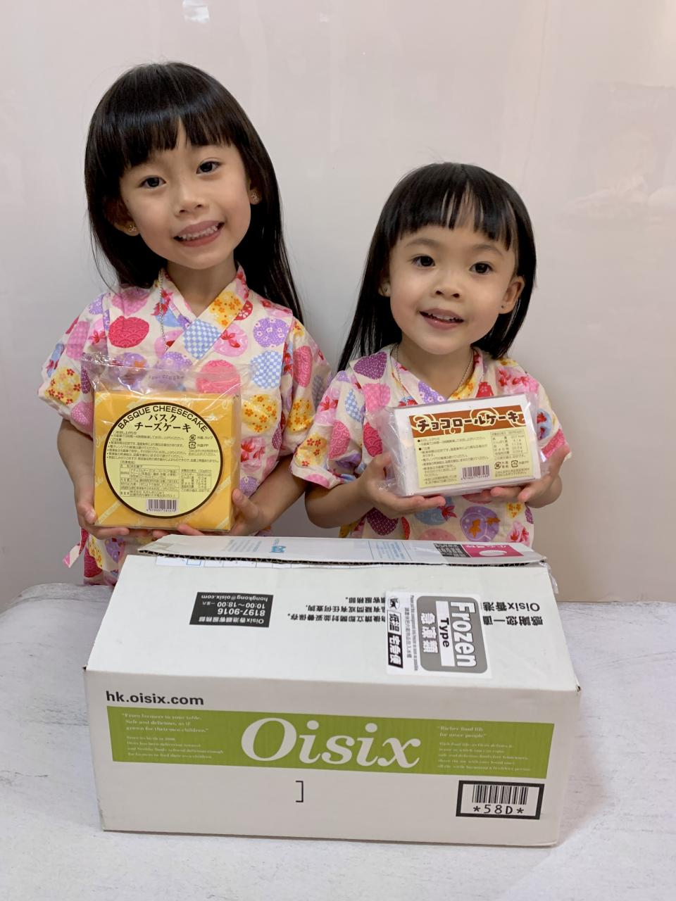 #不能錯過的日本空運甜品🍮 #早鳥預購優惠 #日本甜品控集合😋😋