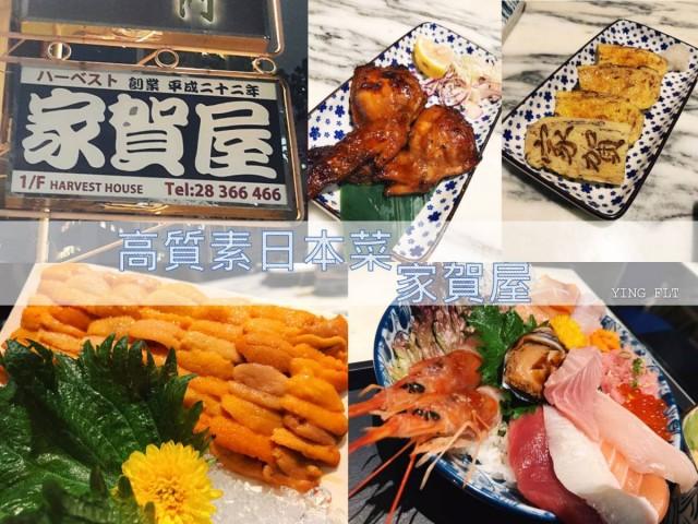 Harvest House Sushi_mh1492764701284