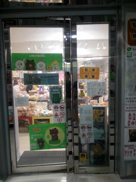 激光脫毛 Medilase_M44_line shop