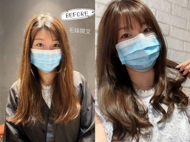 染髮後,仲柔順~ 元朗Salon髮型師推介!超高質、高CP