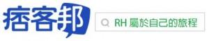 RH_pixnet