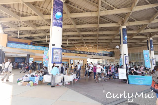 旁邊就是新江之島水族館,有興趣的可以進去走走。(江之島水族館:http://www.enosui.com/)