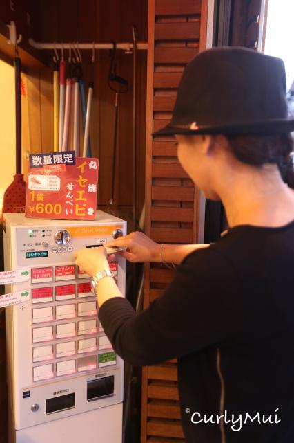 每塊脆餅都用一隻八爪魚做成,貨真價實,才不過600日圓。