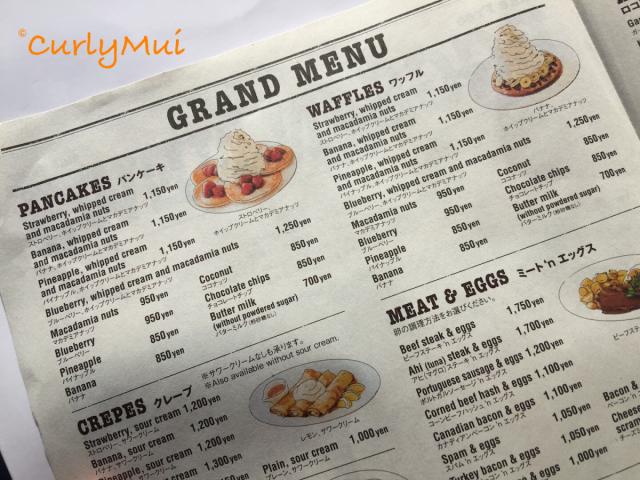 餐牌中左上角的草莓鬆餅,就是店中的名食。