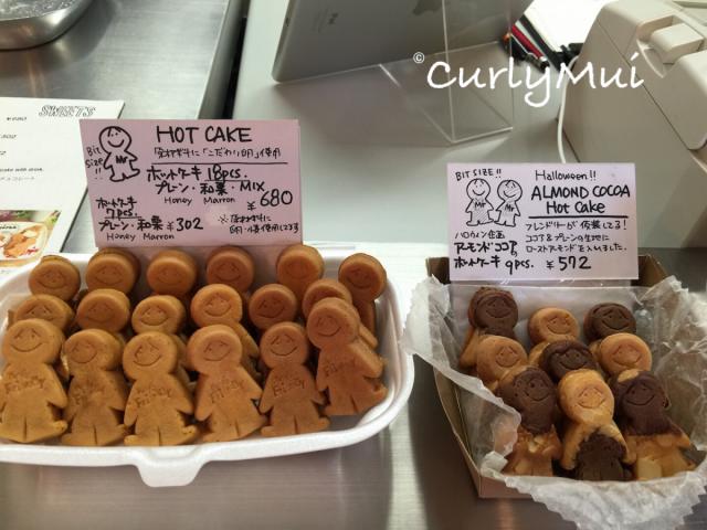 有三種口味選擇,筆者選了左邊的蜜糖及粟子味,沒有兩截顏色,拍照更好看。