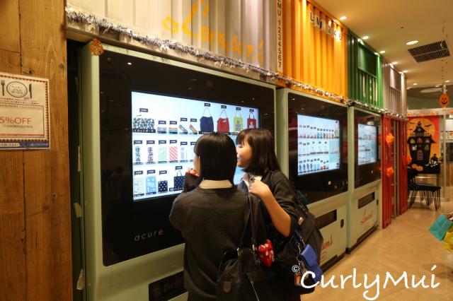 店內設自助販賣機,購物不求人。