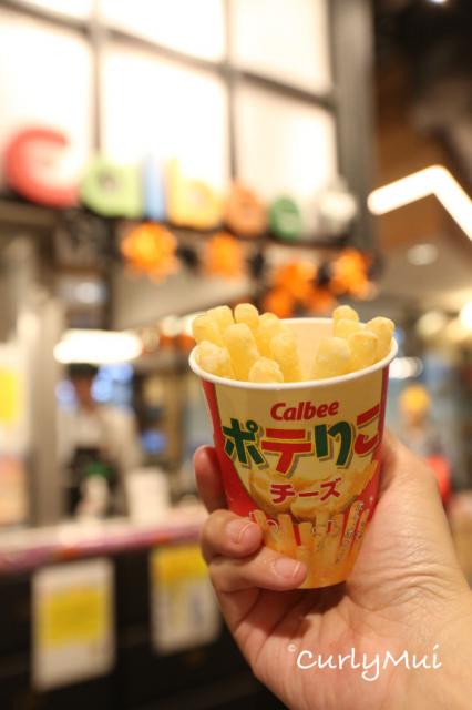 現炸的卡樂B薯條,你喜歡芝士抑或沙律味道?