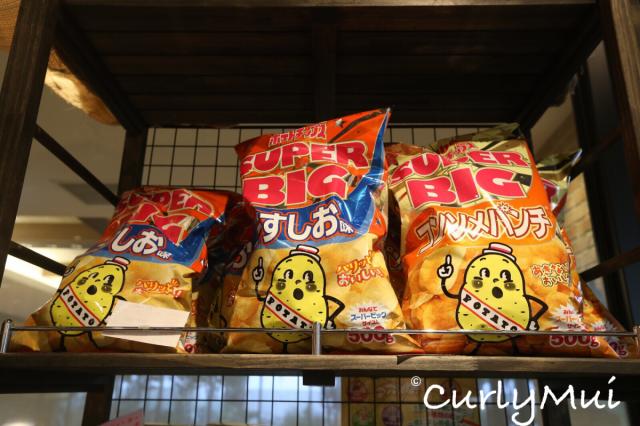 Super Big薯片,最適合和家人一同分享。