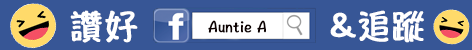 Auntie a follow
