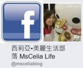 https://www.facebook.com/msceliablog/