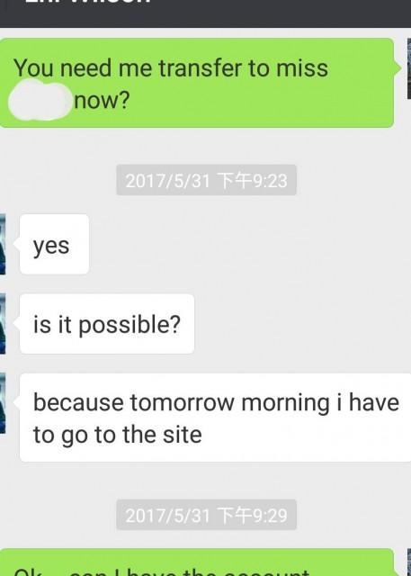Screenshot_20170713-171143