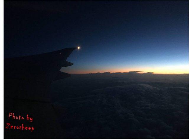 揭開世界第一航空的盧山真面目-阿聯酋航空