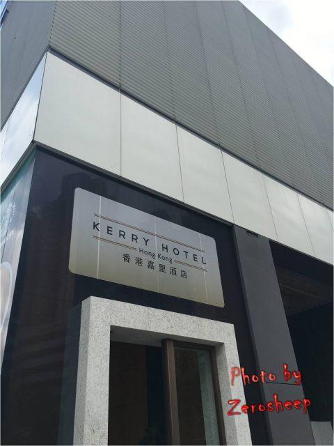 http://blog.ulifestyle.com.hk/blogger/zerosheep/wp-content/blogs.dir/0/13446/files/2017/10/Picture17-1-480x640.jpg