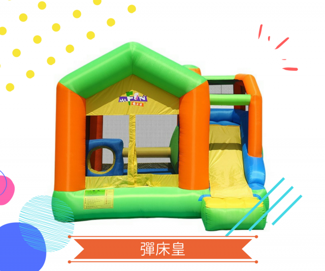 彈床皇,inflatable,games,product,recreation,chute