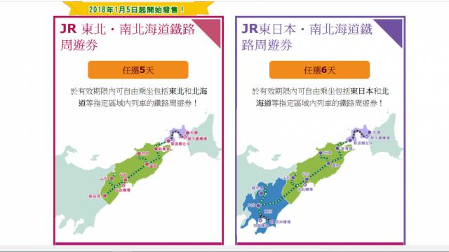 北海道 蚊