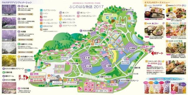 足利Map