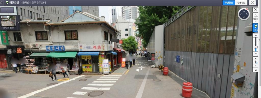 韓國換錢店 大使館