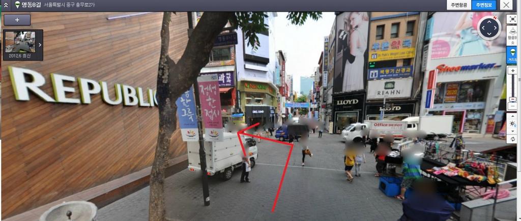 韓國換錢店 大使館 路經Nature Republic