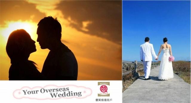 峇里婚紗攝影-25