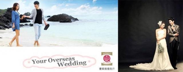 韓國濟州婚照攝影-16
