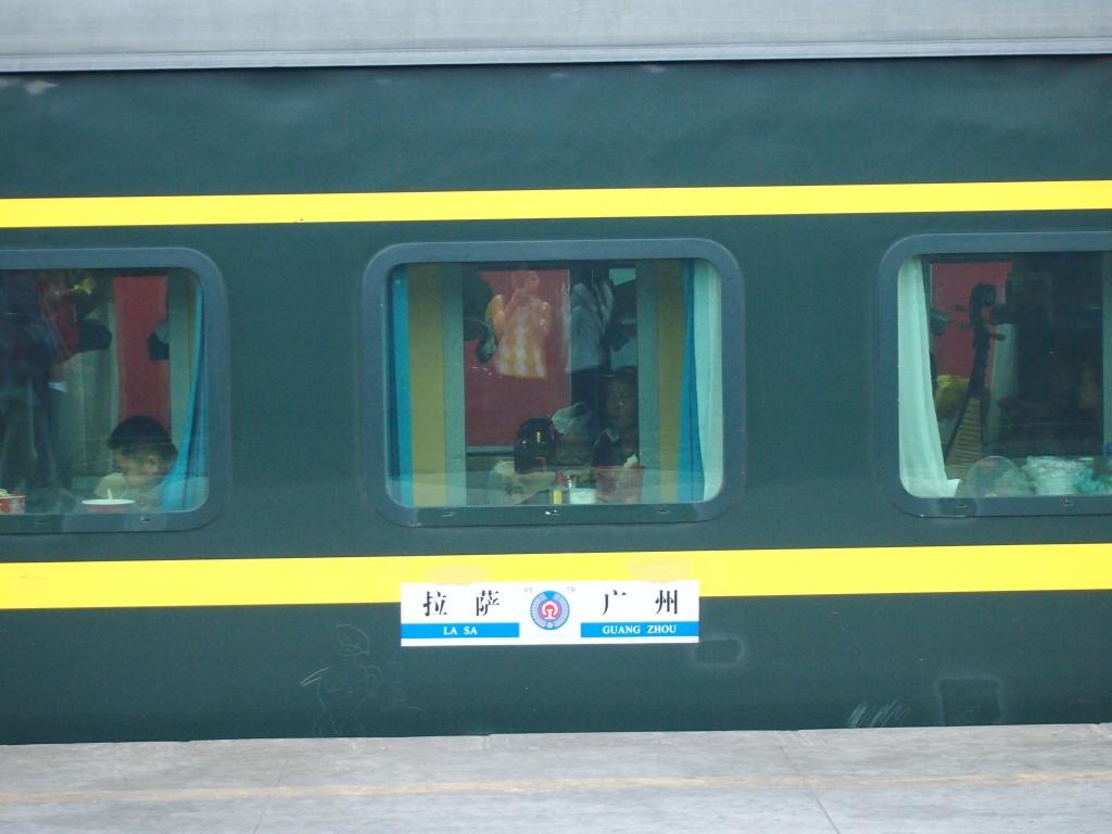 由拉萨—>广州的行李上火车v行李自行收拾攻略儿童图片