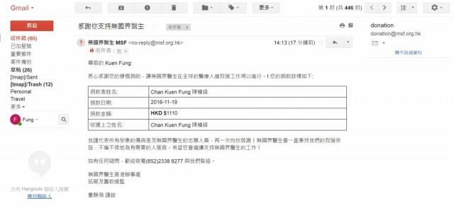 《Share積Fund去旅行 – 九州紅葉篇》MSF003