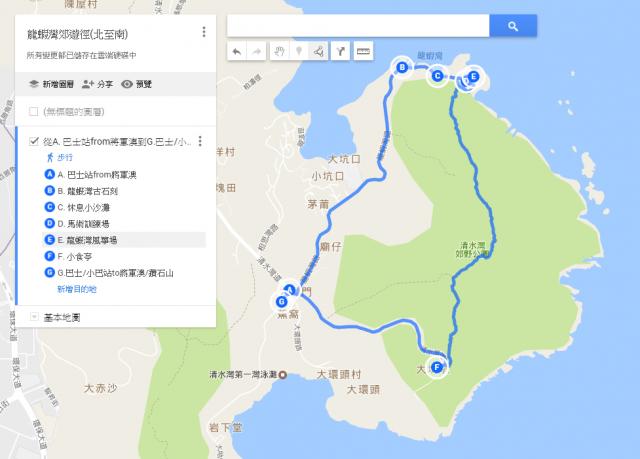 map of long ha wan