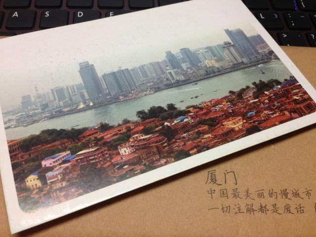 很喜歡這張明信片,拍出了廈門與鼓浪嶼的不同風貌。