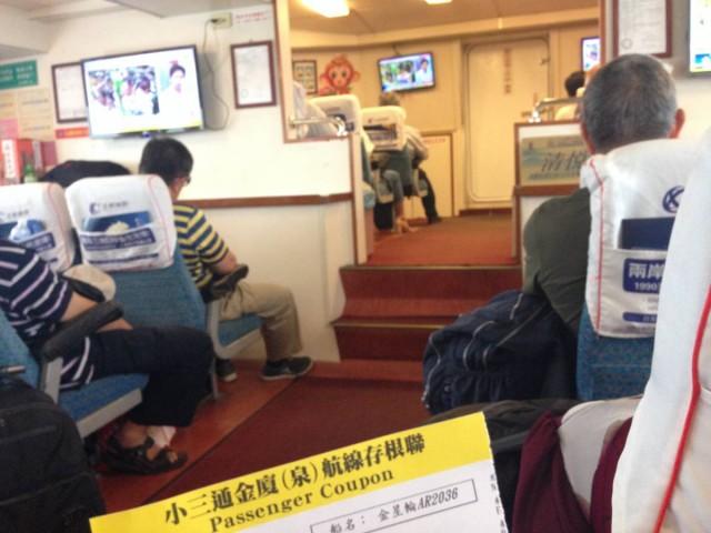 船內環境。筆者剛好遇上一團香港旅行團坐在旁邊呢