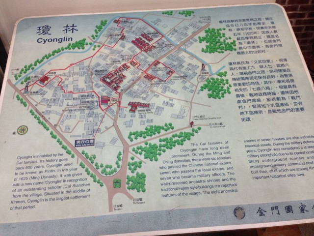 很大的聚落!瓊林也有民宿,可以在閩南古厝留宿。