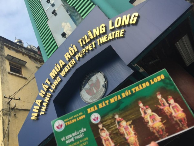 昇龍劇院,是最為著名的水上木偶戲演出場地。要看的話,記得預早購票。