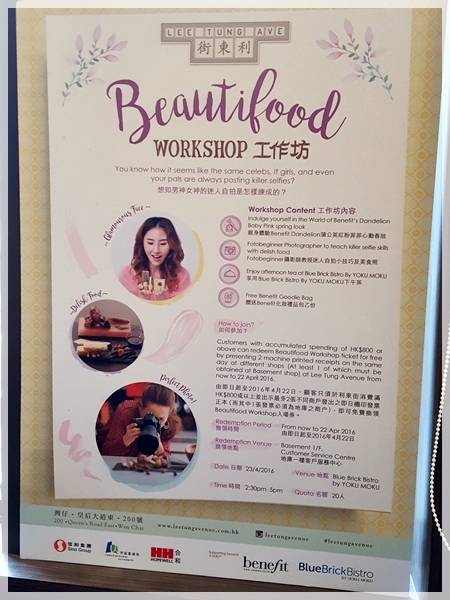 beautifoodworkshop