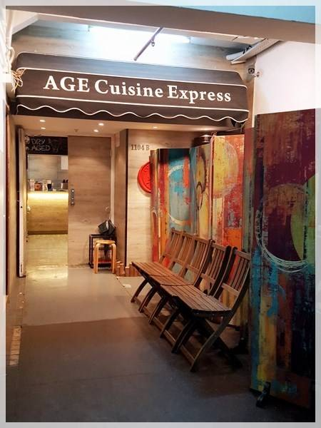 Age cuisine express sugar tang u blog for Age cuisine express