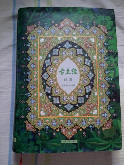 進入清真寺要注意的九個事項5