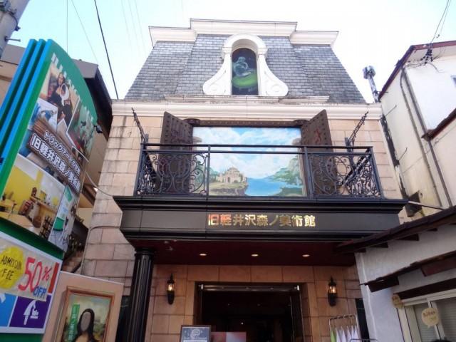 舊輕井澤銀座通聖保羅教堂12