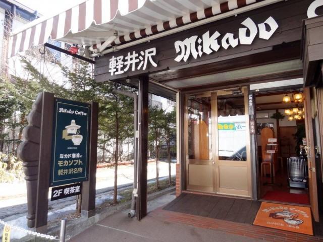舊輕井澤銀座通聖保羅教堂14