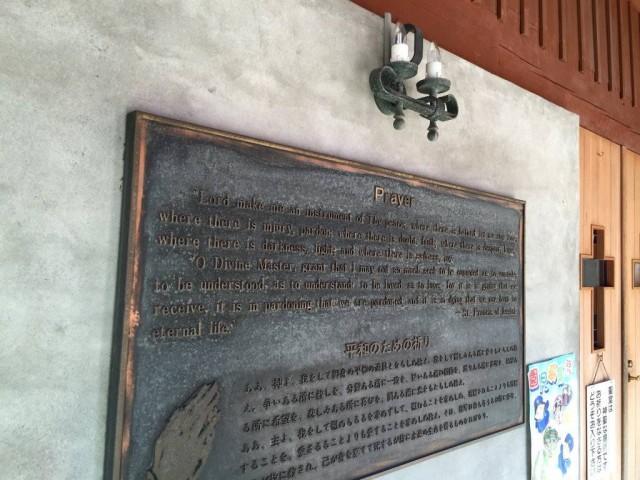 舊輕井澤銀座通聖保羅教堂7