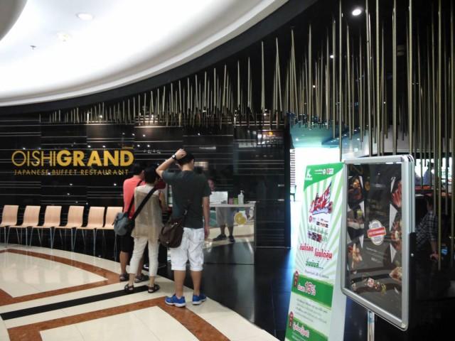 曼谷 地鐵 沿線 5天懶人包 Siam National Stadium 商業區 暹羅典範購物中心 Siam Discovery