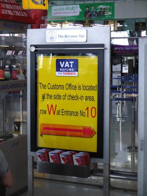 曼谷 地鐵 沿線 5天懶人包 機場 退稅