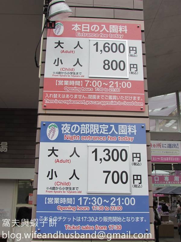 20170510040