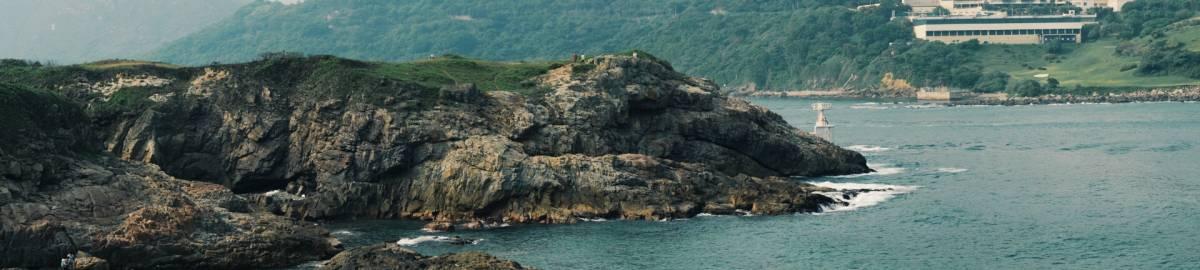 东龙洲又名 东龙岛是香港西贡区最南端的岛屿  主要是远足,露营 一天