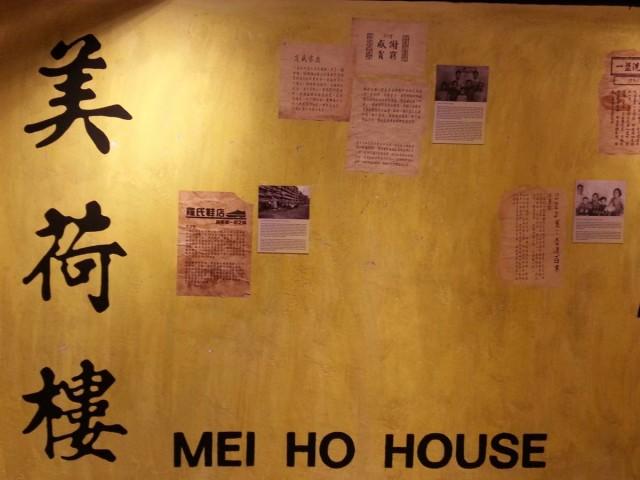 香港 深水埗 呼吸咖啡 FullCup Cafe 美荷樓  青年旅舍 藝術 文青 咖啡館 美荷樓生活館
