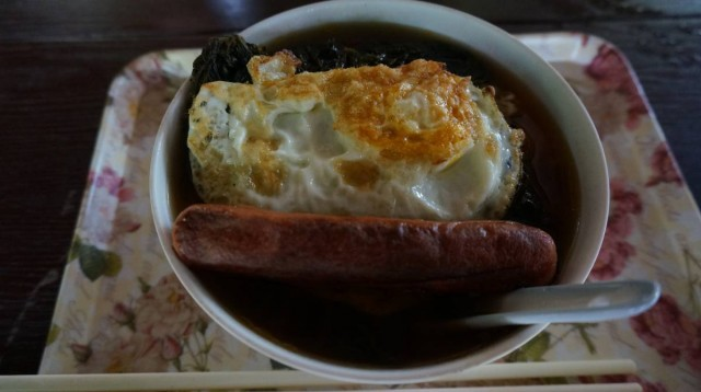 香港 極南 香港仔 赤柱 街渡 小島 蒲台島 碳燒紫菜公仔麵