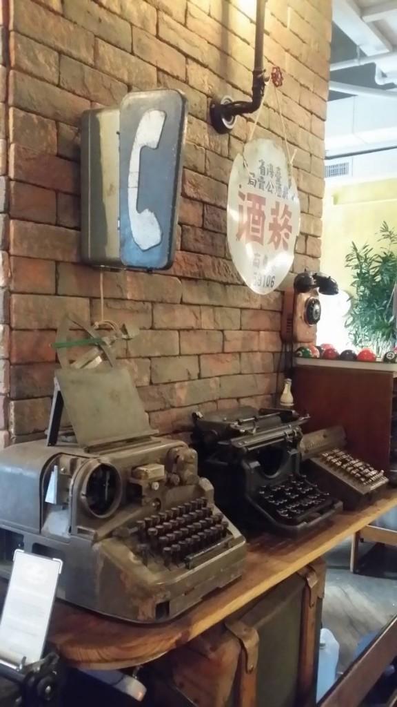 火炭 坳背灣街 利達工業中心 懷舊 特色 Cafe FOOODY 伙食工業 裝修