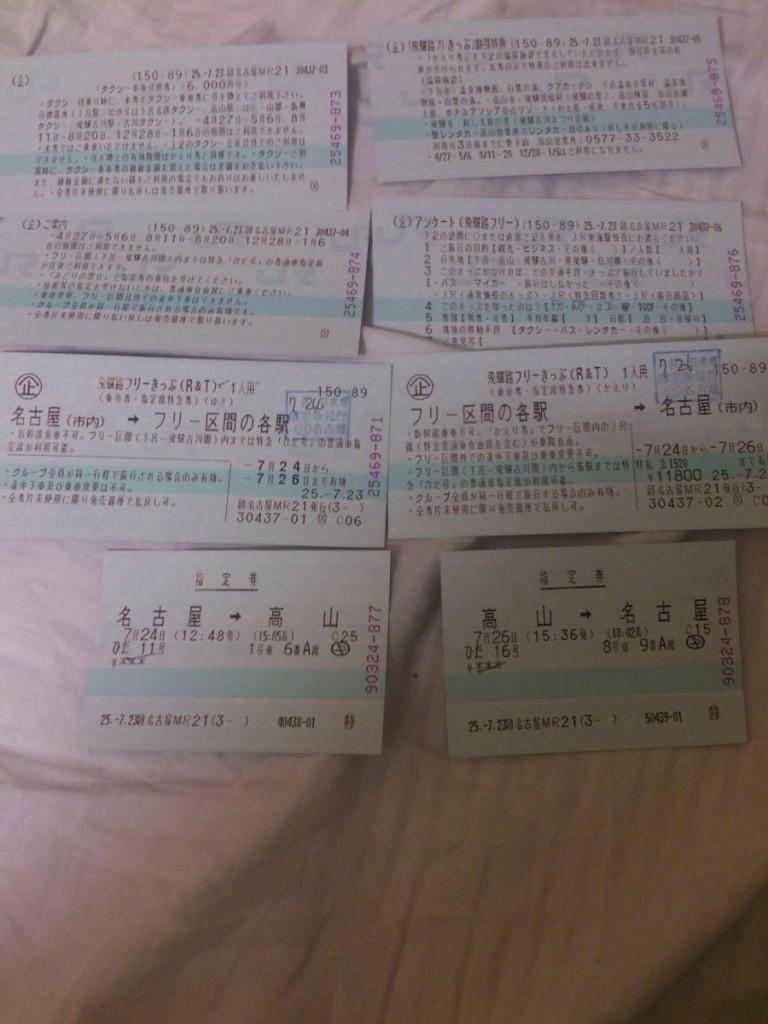 Jr 東海 レール&タクシーコース