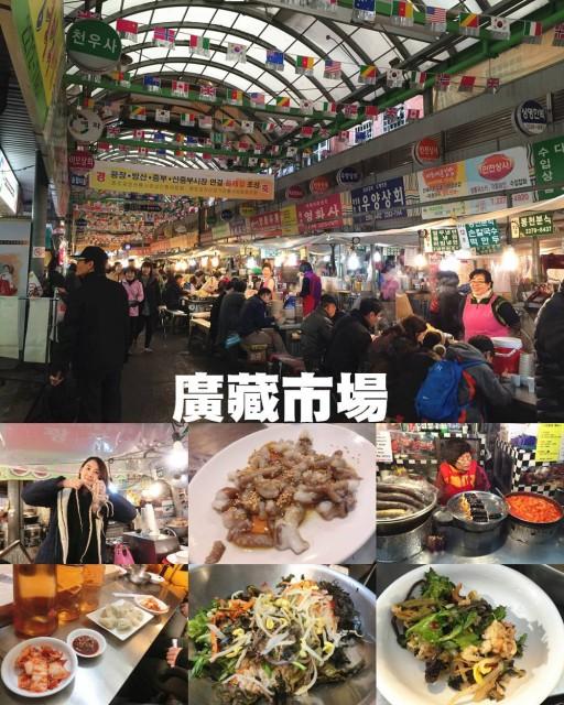 韓國 美食 廣藏市場 新鮮 人蔘